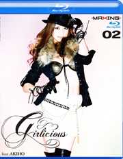Girlicious02 feat.AKIHO  in HD