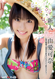 Newcomer Kana Yume Genuine 18 Year Old. F...
