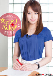 The Female Announcer, Acky! Akiho Yoshizawa