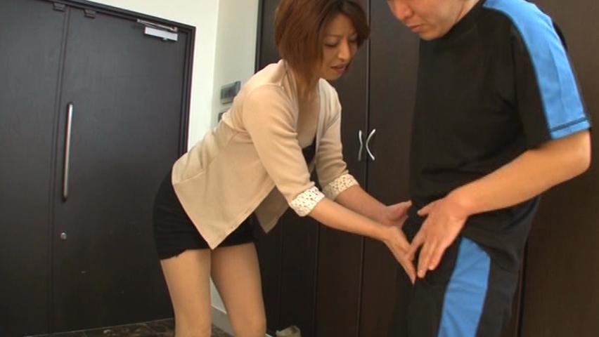 The japanese wife next door 2018 online