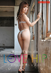 LOVE HIP Rina Kato