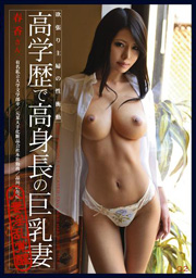 Greedy Wife's Sexual Desire 02