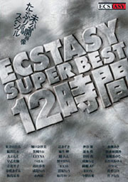 ECSTASY SUPER BEST 1...
