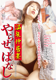 Nakai Hot Wife Leave Fake