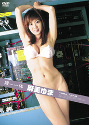 The Naked / Yuma Asami