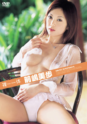 The Naked / Miho Maeshima