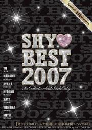 SHY BEST 2007