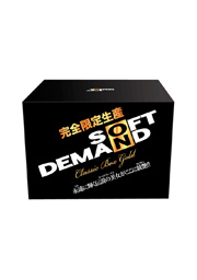 完全限定生産 SOFT ON DEMAND ClassicBox GOLD