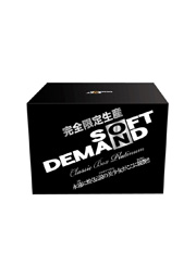 完全限定生産 SOFT ON DEMAND ClassicBox P...