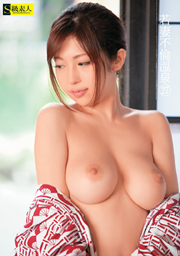 Young Wife Adultery Hot Spring Trip 27