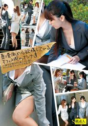 Women Of The Town Office That Lust From T...