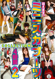 Miniskirts And Boots Collection 4 Hours, 2