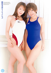 Lesbians With Swimming Suits And Slimy Lotion