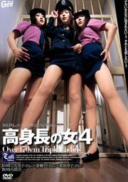 4 Tall Women