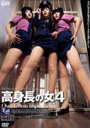 Tall Women 4