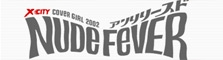ヌードフィーバー2002撮り下ろしWEB写真集総集編