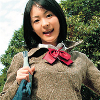 Akina Serizawa