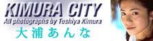 KIMURA CITY