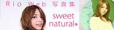 Rio(柚木ティナ)イメージ写真集 「sweet natural」