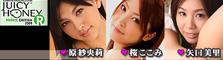 トレカ連動Web写真集『ジューシーハニー ROOKIE EDITION 2009』