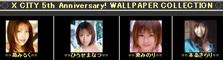 5th Anniversary! 壁紙コレクション
