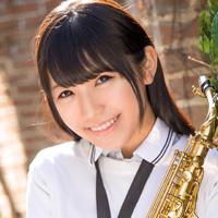Honoka Hoshino