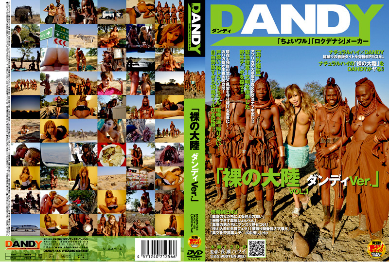 The best porn in africa-6448