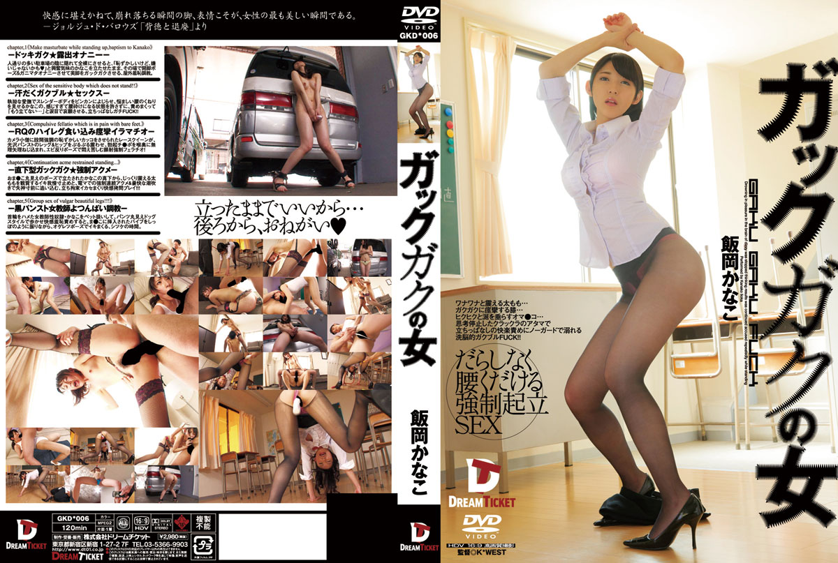 Adult Video Titles 5
