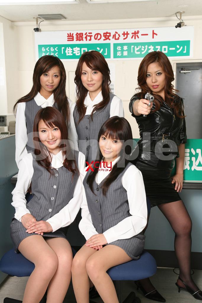 Japanese bank robbers