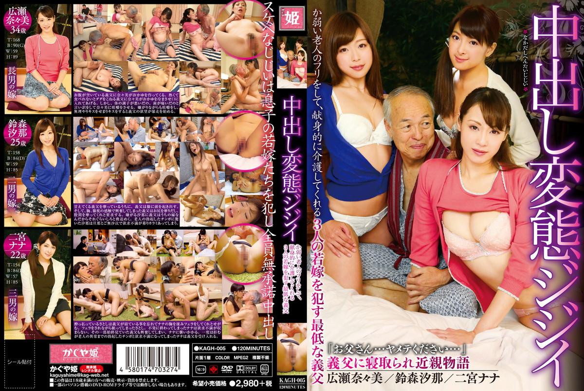 Beautiful japanese porn movies