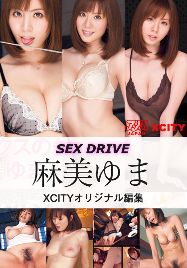SEX DRIVE, Yuma Asami, XCITY Original Edit