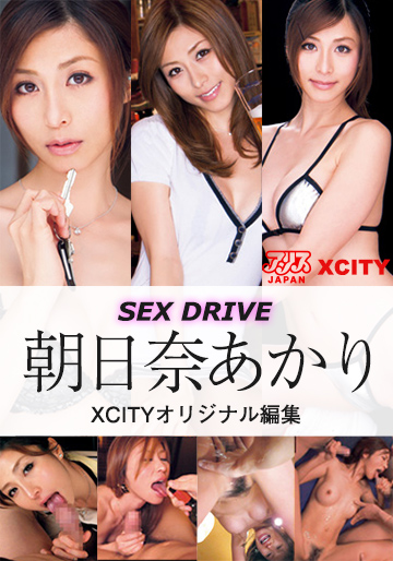 SEX DRIVE, Akari Asahina, XCITY Original Edit