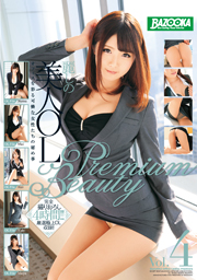 麗しの美人OL Premium Beauty Vol.4