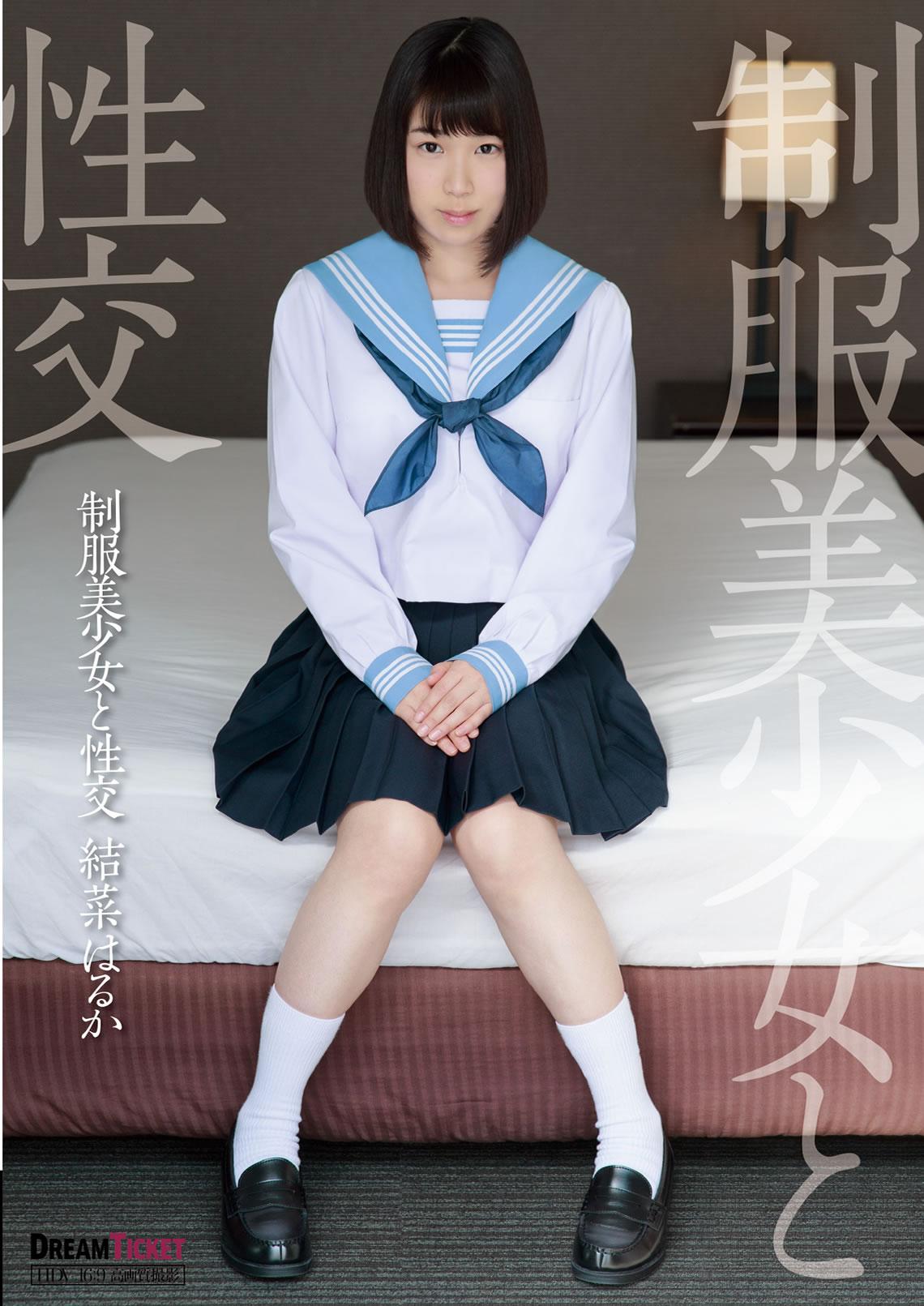 japan-uniform-girl-sex-incredibles-daughter-nudist
