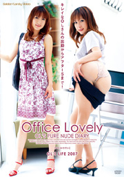 Office Lovely