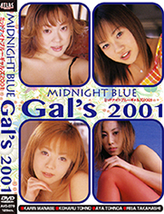MIDNIGHT BLUE Gal's2001