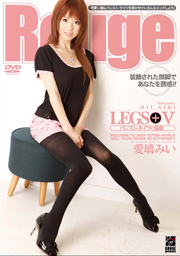 LEGS+ V: ATTRACTIVE PANTY HOSE AND TIGHTS