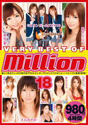 VERY BEST OF million 18