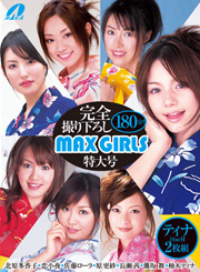 Max Girls, Special Issue