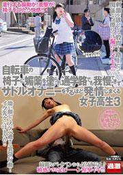 Free porno pics legs