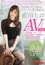 藍川ヒロ Asukarinosexual Uncensored JAV, Free 41 Ticket HD Porn ae jp