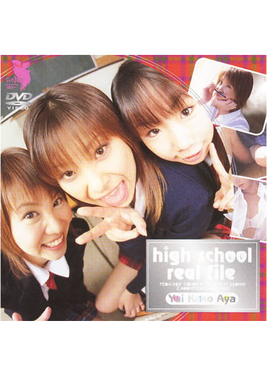 high school real file