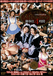 VIP Slave Maid Collection, 4 Hours